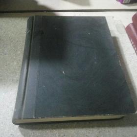 CHEMICAL TECHNOLOGY(化学技术)1971   vol.1(英文版)
