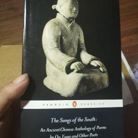 The Songs of the South: An Anthology of Ancient Chinese Poems by Qu Yuan an