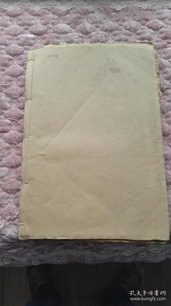 出售1942年10至12月份《晋察冀日报》(又名抗敌报)合订本,共104张合订,4开大小