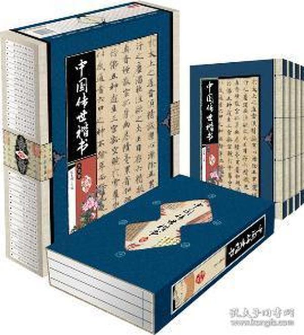 藏书阁:中国花鸟名画(竖排线装 全四册 全彩精装版)