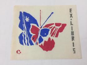 小版画藏书票:郭振华、套色木刻藏书票原作《蝴蝶》