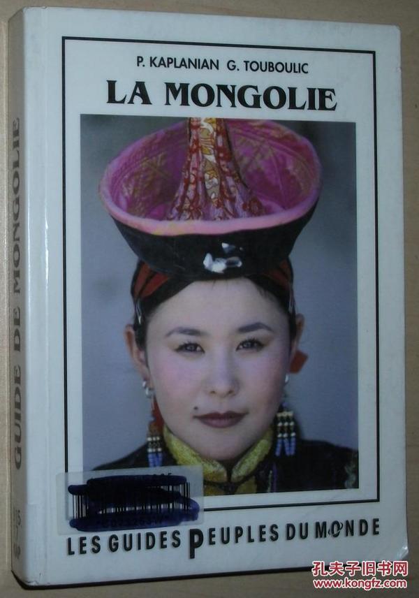 法语原版书 Mongolie 蒙古 Broché – 2009 de Patrick Kaplanian  (Auteur), Gaëlle Touboulic  (Auteur)