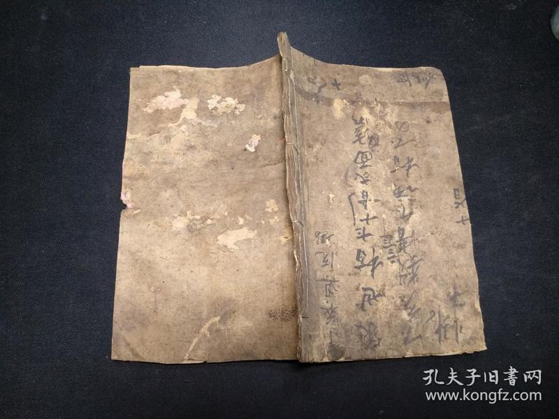古本红格堪舆地理手抄,内容不错,火星龙经格起龙读细祥大有益于见识,胸中明白,土形龙经说。