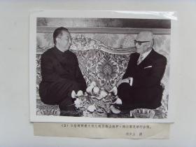 老照片:【※1979年,华国锋总理访问意大利----同意大利总统会谈※】