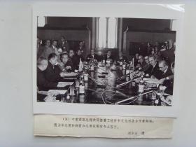 老照片:【※1979年,华国锋总理访问意大利----两国总理签署合作意向书※】