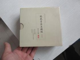 地藏菩萨本愿经经文暨玄义 DVD 共24碟 未开封