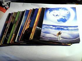 奥秘1995年第12集 共1本合售