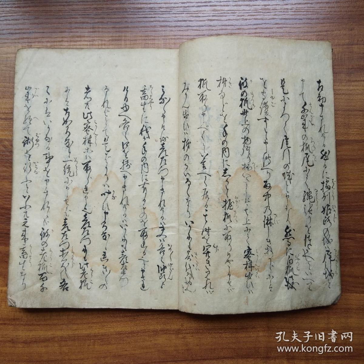 �y�fz-�y���k��(_和本《大久保武藏镫追加卷》 皮纸线装