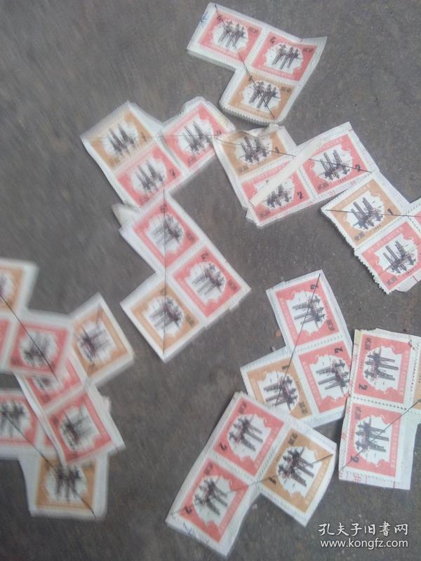 90年代中华人民共和国印花税票【面值1元2元】30张合售
