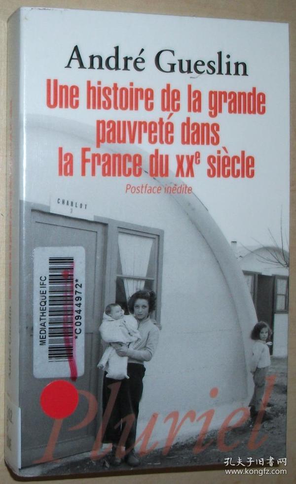 法语原版书 Une histoire de la grande pauvreté dans la France du XXe siècle 法国二十世纪极端贫困史 Poche – 2013 de André Gueslin  (Auteur)