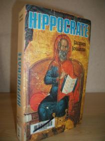 【软精装法语原版】《希波克拉底》Hippocrate