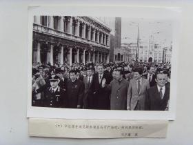 老照片:【※1979年,华国锋总理访问意大利----在威尼斯圣马可广场参观※】