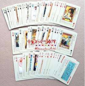 【全新】《老广告(海报)》扑克,全套54张大全,厚纸全彩色,正版,带塑料盒一个+彩色外套一个