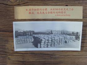"""老照片:【※1959年,甘肃省由缺粮省变成""""余粮省"""",图为余粮装车外运的情景※】"""