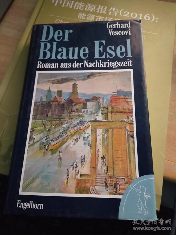Gerhard Vescovi Der BlaueEsel【看图