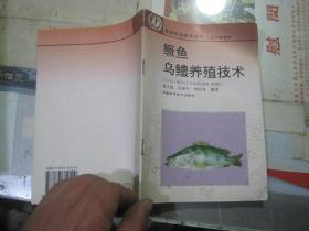 鳜鱼养殖技术