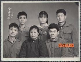 1971年,文革特色全家福,两个孩子带红卫兵胸标