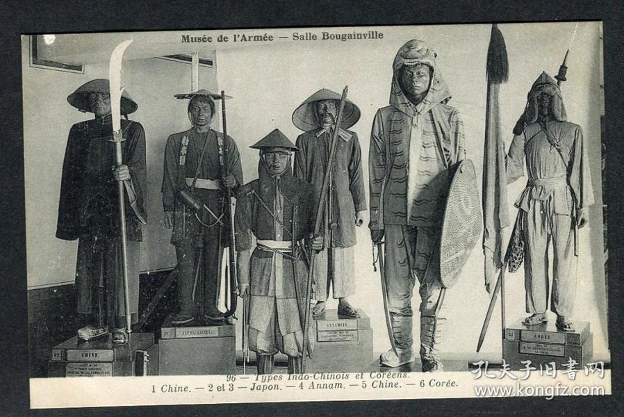 清中国 日本 韩国士兵蜡像明信片