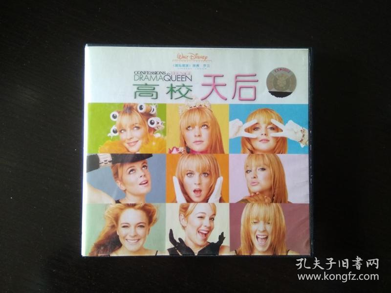 高校天后 / Confessions of a Teenage Drama Queen / VCD双碟装 / 琳赛•罗汉主演
