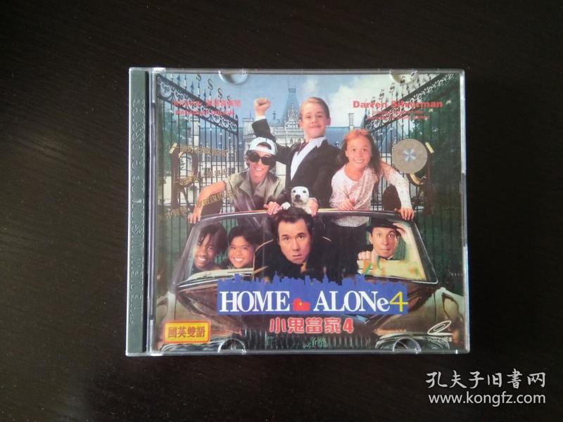 小鬼当家4 / Home alone4 / VCD双碟装