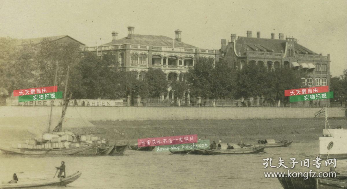 民国湖北汉口外滩长江航运码头,浮船码头,帆船等风景老照片