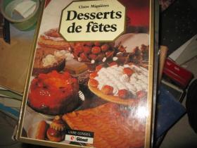 DESSERTS  DE  FETES