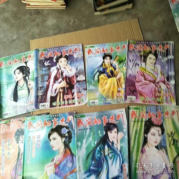 民间故事选刊2011年1-4 6 7 10 12,2012年1-3,2014年11 共12期,除2014年11期是下半月,其余都是上半月
