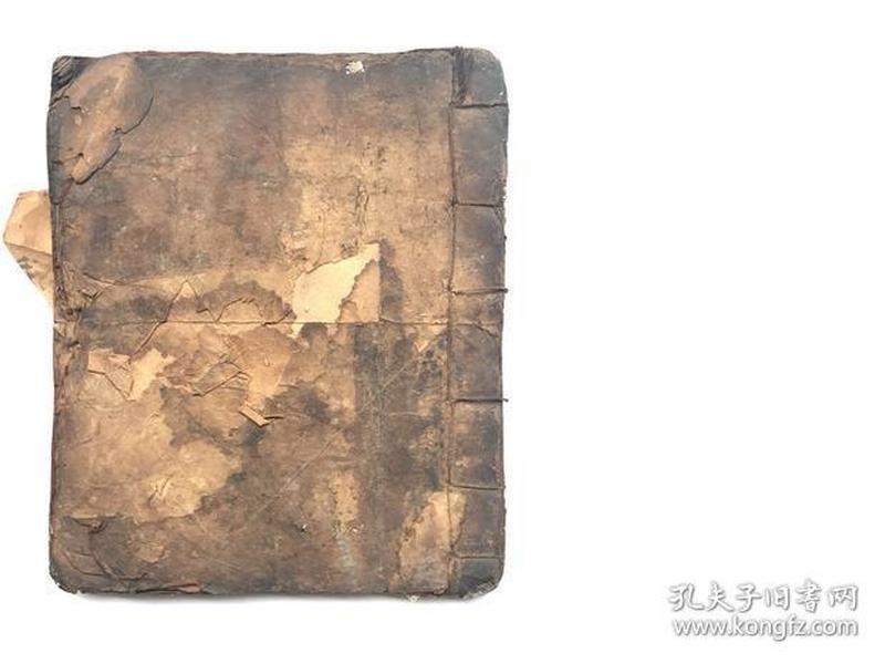 劄灶书全 民间古法本