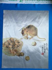 《无名》绘画 非常逼真【3】 材质不知是丝绸还是化纤50x39.5