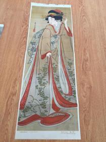 【日本名画印刷品19】民国印刷浮世绘美人图《町娘》折叠大幅80*27厘米,【丰川荣深】作品