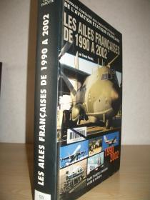【法语原版巨册】1990-2002年间服役的法国军用及民用飞机大全 Les ailes françaises de 1990 a 2002 (tout laviation française civile et militaire)  大量细部图。协和,幻影等等