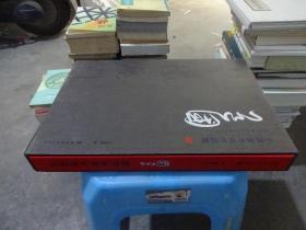 王道国书法作品集 有外盒  货号18-1