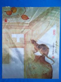 《无名》绘画 非常逼真【4】 材质不知是丝绸还是化纤50x39.5