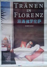 中国经典年画宣传画电影海报大展示-----全开----《泪洒佛罗伦萨》----摄影版----虒人荣誉珍藏