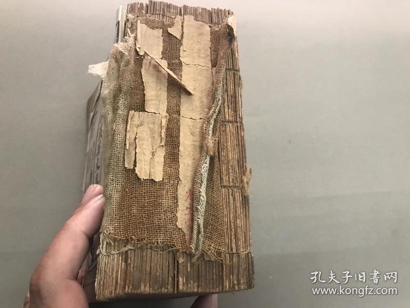 民国精装版:《重编日用百科全书》(上册巨厚)100包邮!