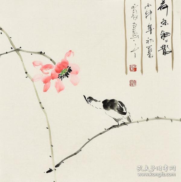 三尺斗方水墨写意花鸟画《荷香图》gh01032