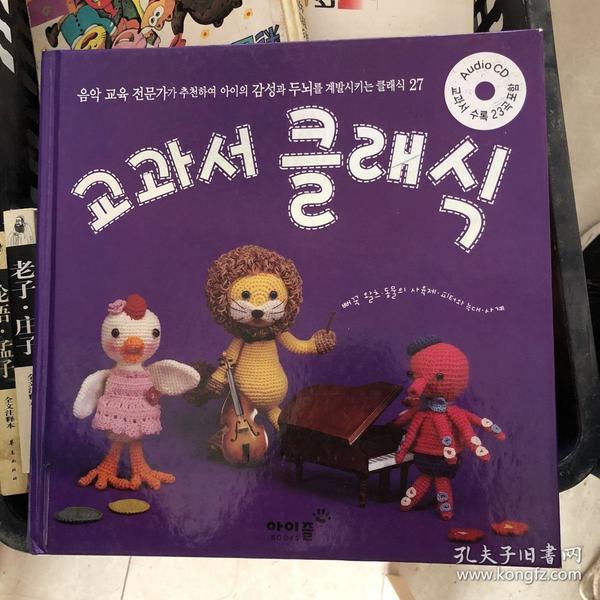韩语绘本 书名看图