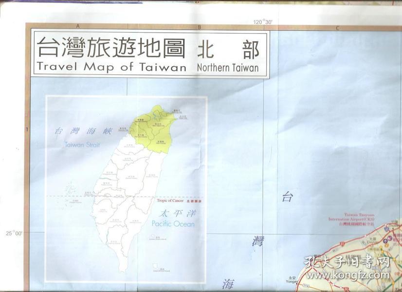 台湾旅游地图 北部(宜兰基隆台北新北桃园新竹)