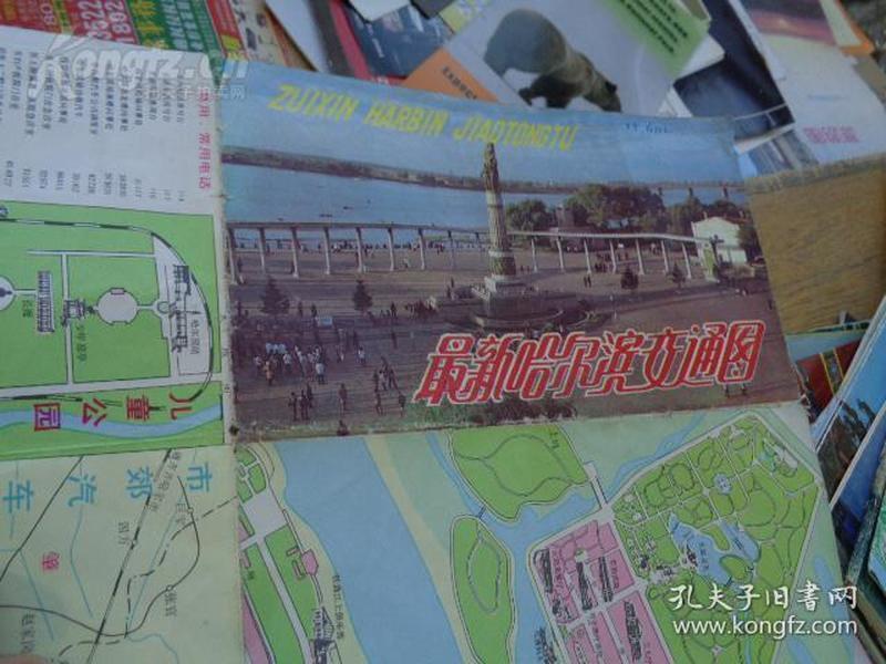 最新哈尔滨交通图 1989年 4开独版 封面俯瞰防洪胜利纪念塔 鸟瞰小图 太阳岛公园、兆麟公园、动物园、儿童公园示意图