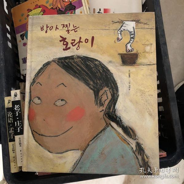韩语绘本 书名看图1