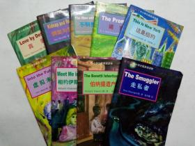 中小学分级英语读物 (共9本)