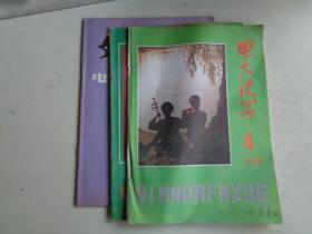世界博览    1987 4