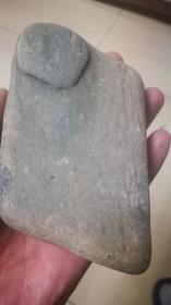 天然奇石砚台
