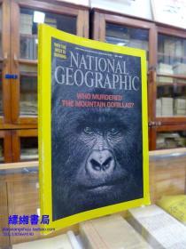 NATIONAL   GEOGRAPHIC  美国国家地理杂志 英文版 JULY 2008