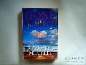 GONE WITH THE WIND 飘(中文版)