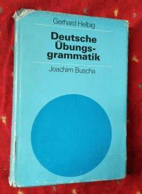 Deutsche Übungsgrammatik【德文原版16开精装】