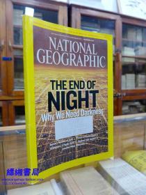 NATIONAL   GEOGRAPHIC  美国国家地理杂志 英文版 NOVEMBER 2008