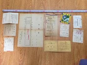 50年代日本各类证书、票据10张,见图