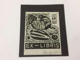 小版画藏书票:唐小朋、签名藏书票原作《三峡石》