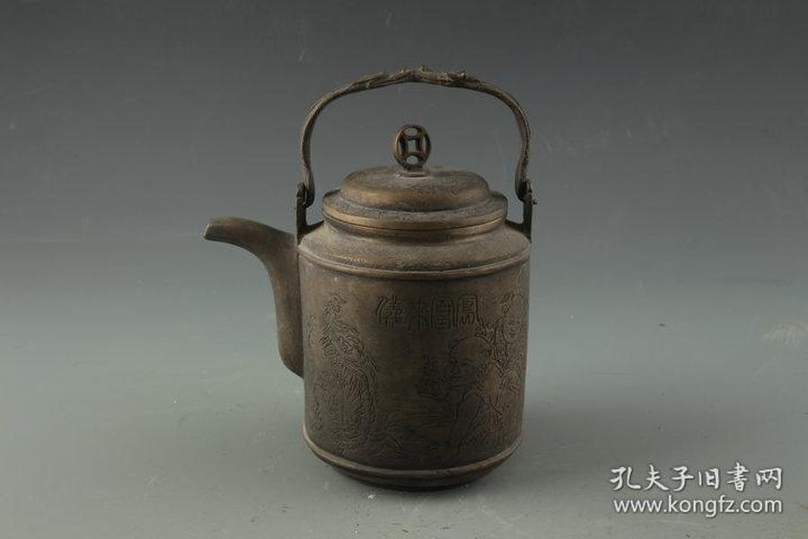 老的铜器雕刻凤凰来仪人物纹壶 古玩古董老物件摆件老旧货收藏